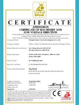 CE நிரப்புதல் இயந்திரத்தின் சான்றிதழ்